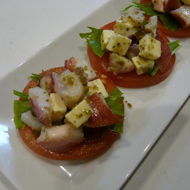 トマトのオードブル~たこ&オニオンチーズのバジル風味