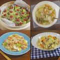 鍋物で残った白菜で簡単!時短・冬のあったかおかずレシピ4選 by KOICHIさん