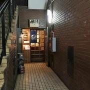 駅から徒歩1分とかからないアクセスの良さとお料理の美味しさに地元飲みの楽しさを再認識@うっとり 上大岡店