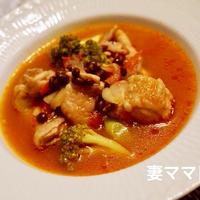 だしの旨味と味わう「鶏肉と豆のトマト煮」♪ Chicken Tomato Soup