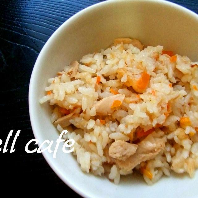 ツナの生姜炊き込みご飯