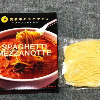 名店の看板メニュー、濃厚なトマトスープパスタをお家で