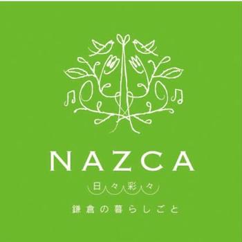 今日のオーダー温かい気持ち届きますように…#nazcakamakura #studi...