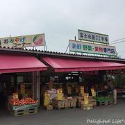 びっくり!くりくりくりな激安!富士北麓市場