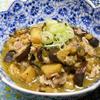 秋ナスと豚肉の炒め煮