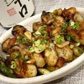 『牡蠣のバタポン炒め』ご飯にも白ワインにも合う!ぷりぷり食感の牡蠣♪