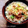 ♡フライパンde超簡単♡豚肉と白菜の味噌バター蒸し♡【#時短#節約#豚ばら薄切り肉】