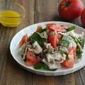 【レシピ】トマトと豚しゃぶのバジルサラダ
