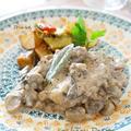 『豚ヒレ肉と茸のフルブラ&サワークリーム煮込』、奇声