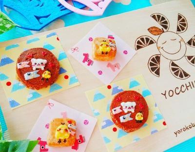 こいのぼりクッキー☆コリラックマキイロイトリこどもの日^^