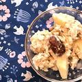 オートミールの簡単レシピ-りんごとデーツ入りモーニング