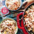 【炭酸水炊き】雑穀3種のアーモンドご飯(動画レシピ)