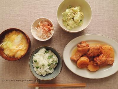 手羽元と長芋の八角煮と豆ごはん。