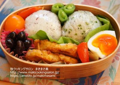 ≪豚ヒレ肉のしょうゆピカタ弁当≫