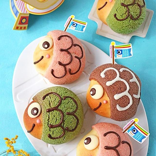 カラフル3種のこいのぼりメロンパン♪子供の日特集&息子の入学式