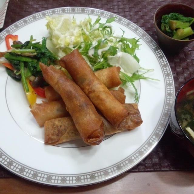 【献立】海老春巻、ほうれん草・パプリカ・しめじのバターソテー、レタス水菜サラダ、菜の花の辛子醤油和え