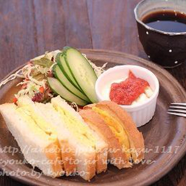 朝カフェ☆ふんわり玉子サンドモーニング(レシピ)