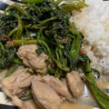 グリーンカレー⭐️空芯菜とチキン