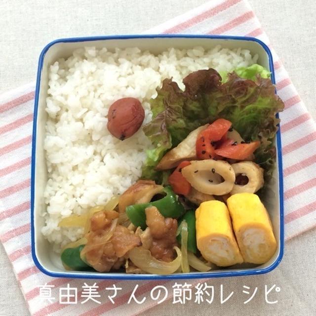 簡単!時短お弁当レシピ~ストックおかずをアレンジ!時短お弁当〜