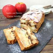 ホットケーキミックスとリンゴで簡単おやつ♪リンゴとレーズンのガトーインビジブル