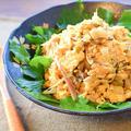 調味料1こ。3分完成の絶品ザーサイオイスター卵サラダ(糖質3.7g) by ねこやましゅんさん