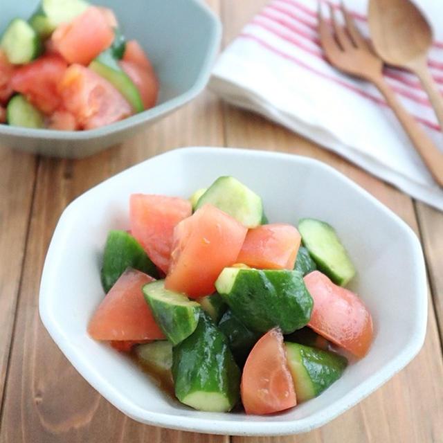 簡単☆さっぱり◎トマトときゅうりのゆずこしょうサラダ