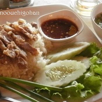 炊飯器で作れます!鶏肉のせご飯 カオマンガイ(A)