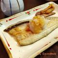 意外と簡単『カマスの干物』梅雨前に作ってみました。【特売魚で節約レシピ・魚料理・一夜干し・焼き魚】