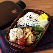 本日の日替わり弁当【ブリとごぼうが美味しい!パクパク食べれる魚おかずの弁当】