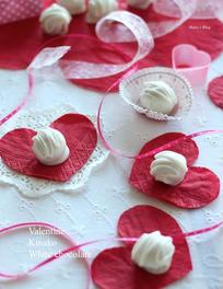 バレンタインに材料3つ!きな粉の生チョコ