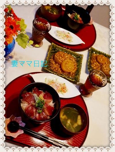 和食「カツオ丼」&「大根の鶏そぼろ煮」♪