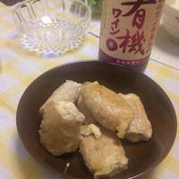 有機ワインと豚肉のふわふわ豆腐巻き