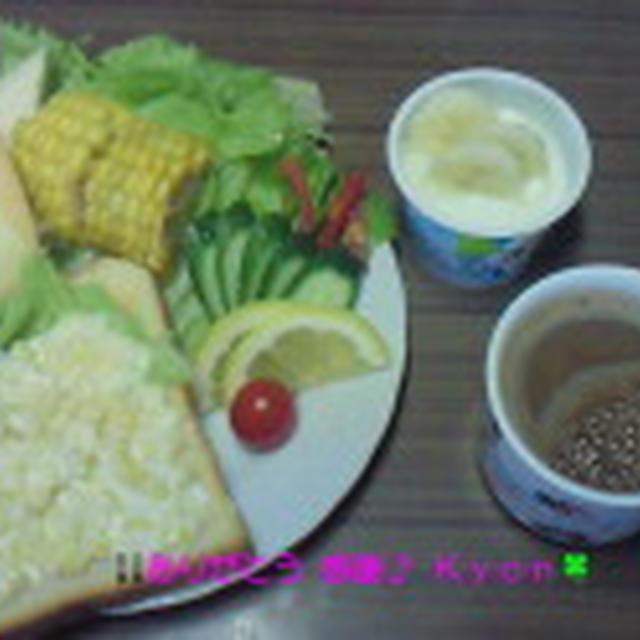 Good-morning Kyonのコンマヨトースト~フルーツ盛り&野菜盛り~編じゃよ♪