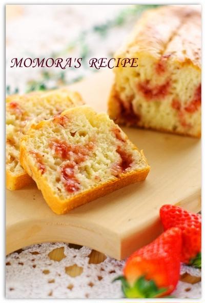 ホットケーキミックスで簡単 節約♪卵・オイル・砂糖不使用♡フカフカ苺ヨーグルトブレッドお菓子な パン&ココナッツオイルスコーン100人話題入りお礼