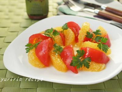 塩トマトと夏みかんのサラダ