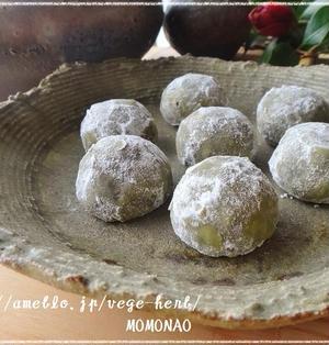 ポリ袋で100%米粉クッキーオリーブオイル生地♪抹茶スノーボールクッキー♪