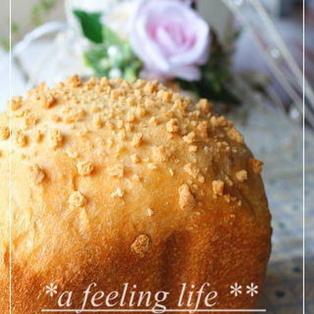 ■ 【菓子工房フラノデリス】ドゥーブルフロマージュクイズ!