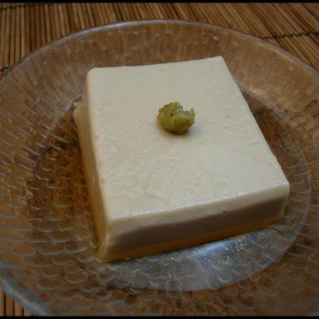 自家製 ごま豆腐