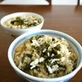 「スープご飯」の人気検索でトップ10入り★わかめスープの素de簡単!炊き込みご飯♪