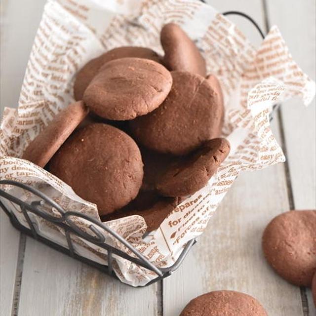材料2つだけ!濃厚チョコクッキー