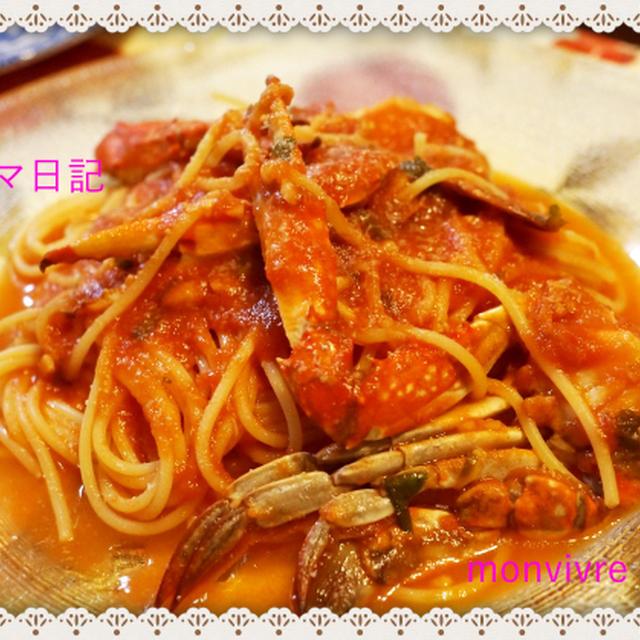 「渡り蟹のスパゲッティー」♪