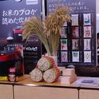 秋葉原であったパナソニック「銀シャリ亭」大試食会に行ってきました!