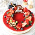 苺のマスカルポーネレアチーズケーキ☆クリスマスお菓子