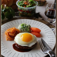 ハンバーグステーキ・デミグラスソース♪【白格ハンバーグ】