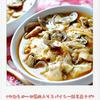 やわらか〜な鶏肉入りスパイシー純豆腐チゲ