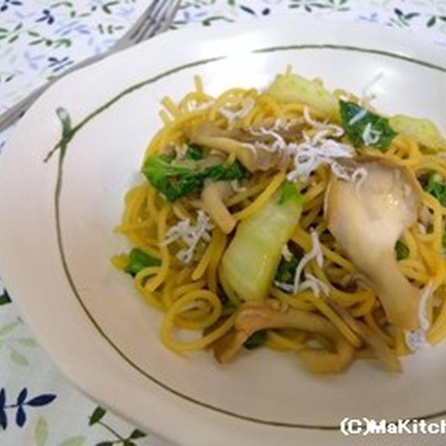 きのこレシピ・舞茸!『舞茸としらすのバター醤油パスタ』