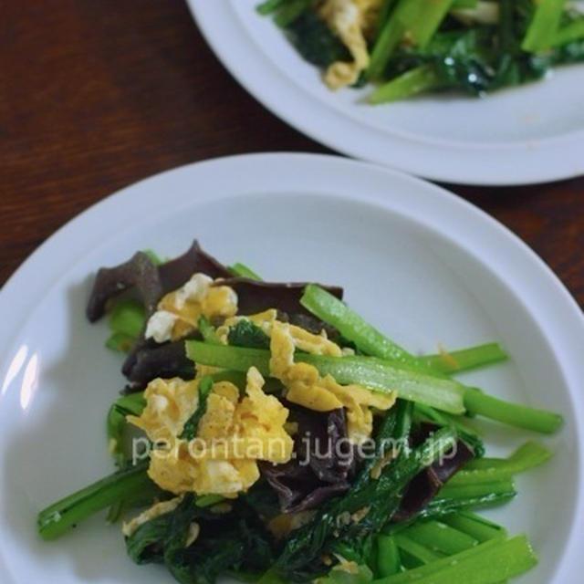 手軽に1品♪小松菜の炒め物〜塩味でさっぱりと