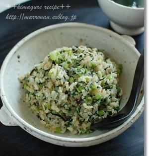 たっぷり小松菜の明太子チャーハン