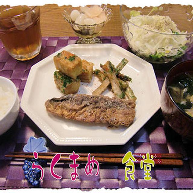 少し食欲が戻った魚好きの夫に~♪「いわし」料理を!の定食♪安倍川餅つき♪