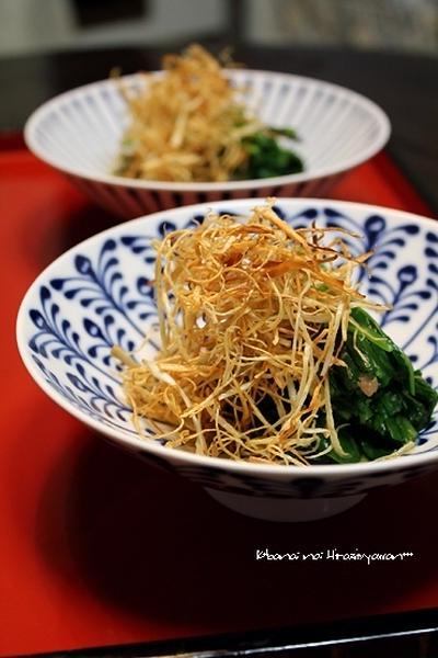 【青菜びたし】と【カリカリ牛蒡】